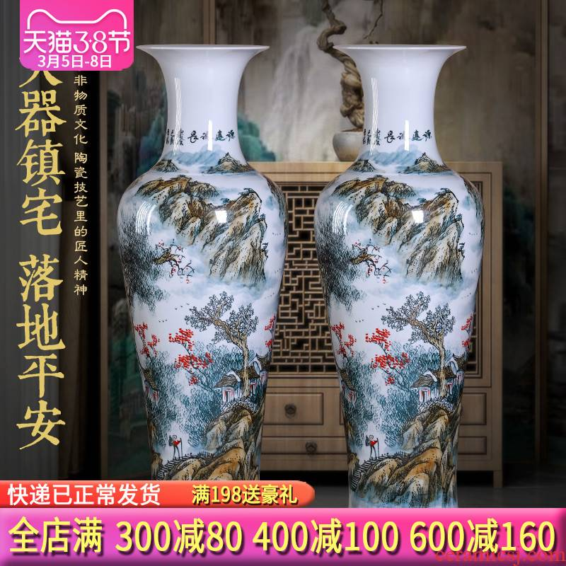 Jingdezhen ceramics hand - made scenery of large vase Chinese style household high TV ark place extra large living room