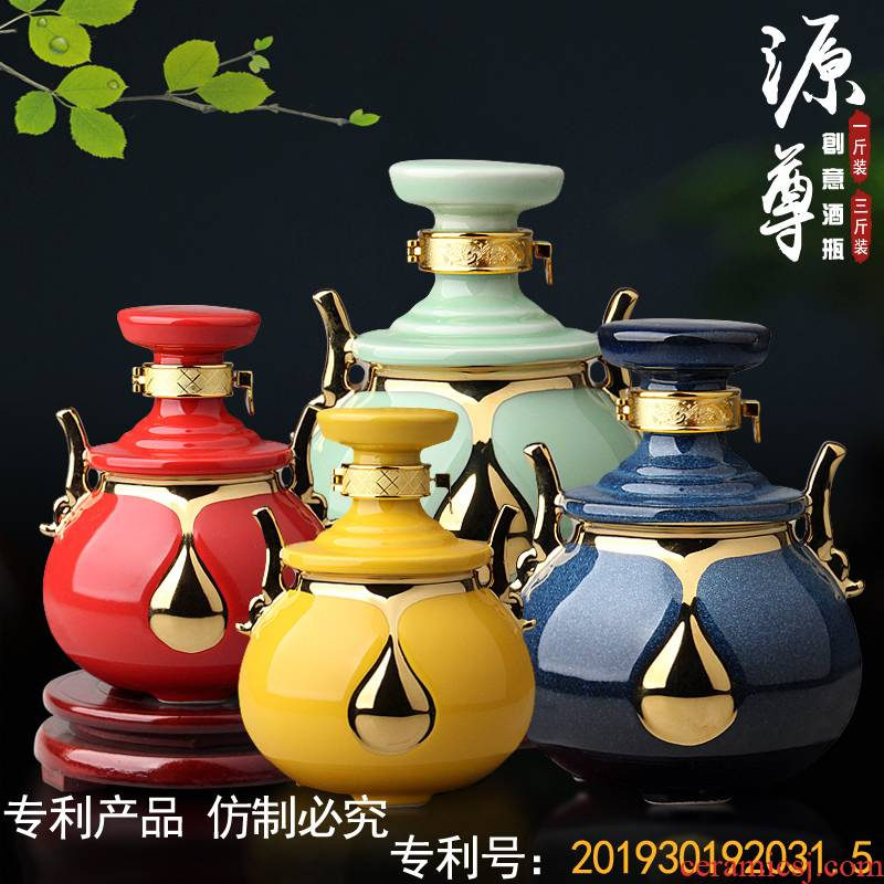 Jingdezhen ceramic bottle 1 catty three catties the empty jar an inset jades seal of new Chinese style household a jar of wine