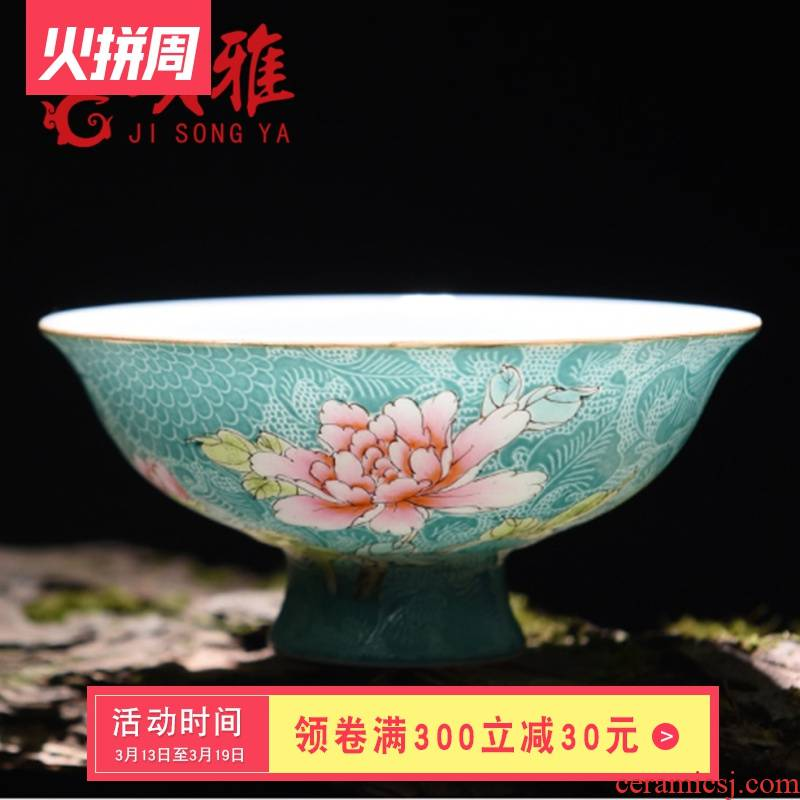 Manual master cup tea set ceramic cup pick flowers pastel best cup single cup water cup tea cup, small cup