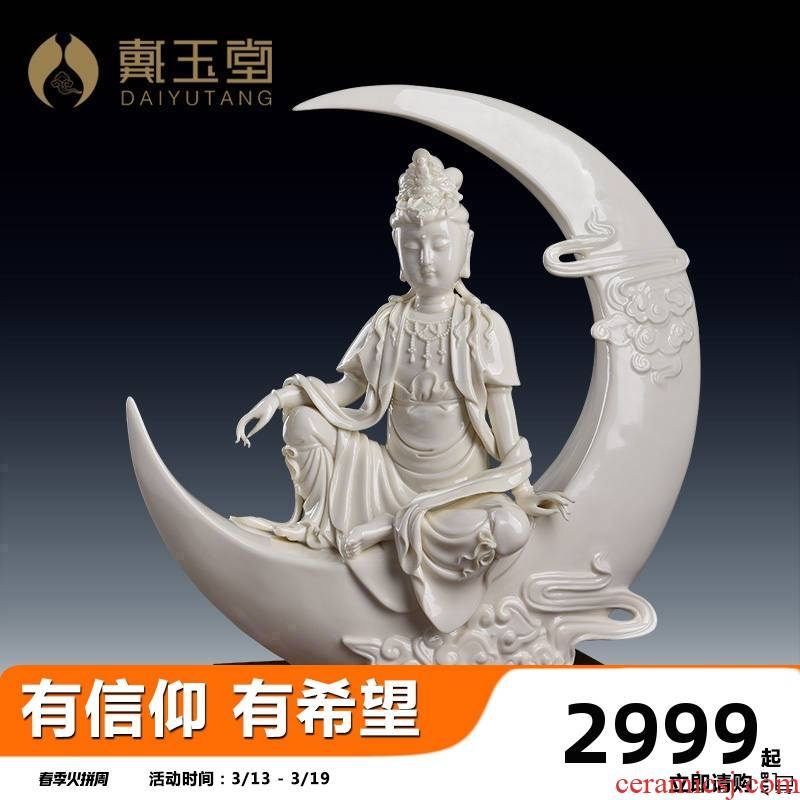 Yutang dai jade huang porcelain its art craft ceramics collection of Buddha furnishing articles/shui quan Yin D16-103