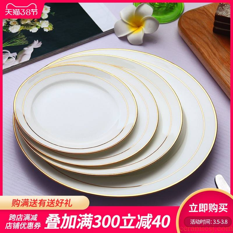 Ipads China up phnom penh dish example room table tableware pure flat plate suit beefsteak plate