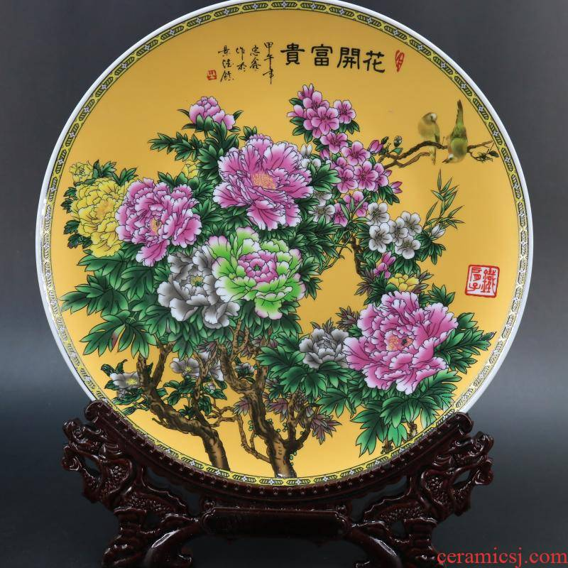 Archaize of jingdezhen porcelain the qing qianlong new famille rose blooming flowers map porcelain plate of restoring ancient ways household adornment furnishing articles