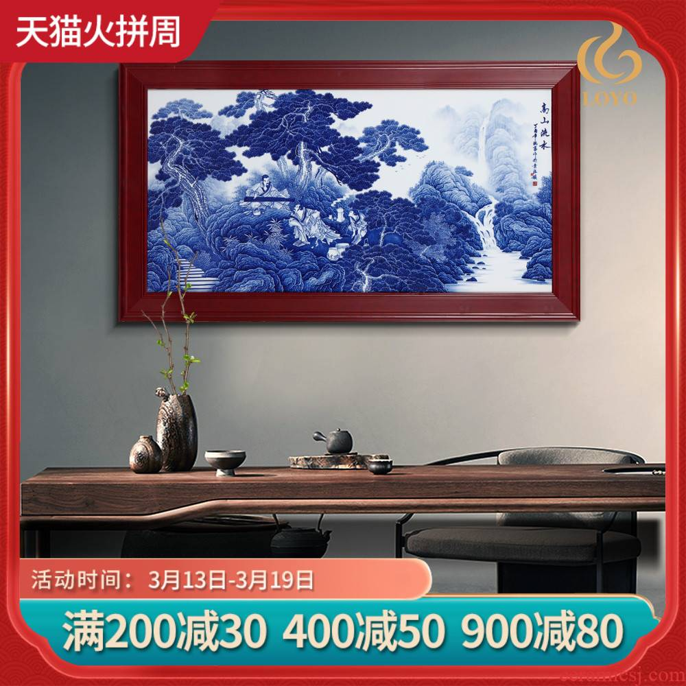 Jingdezhen ceramics hand - made wall of setting of new Chinese style household decoration painting landscape painting the sitting room porch hang a picture murals