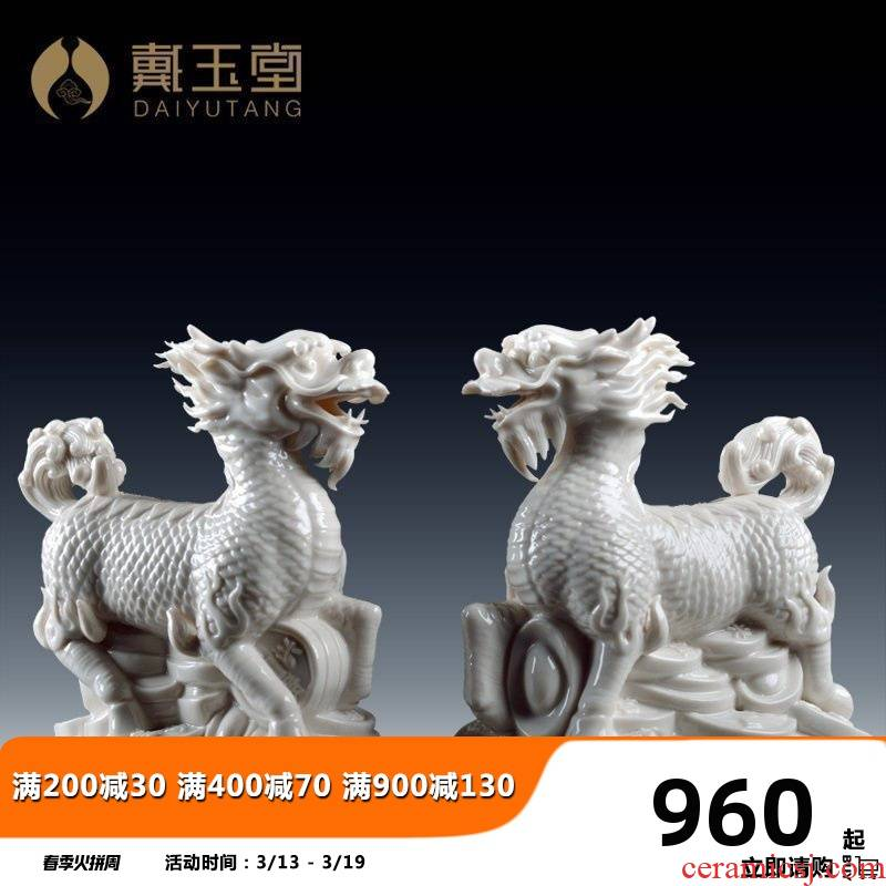 Yutang dai ceramic kirin furnishing articles a pair of Chinese style living room TV cabinet wine household decoration decoration process