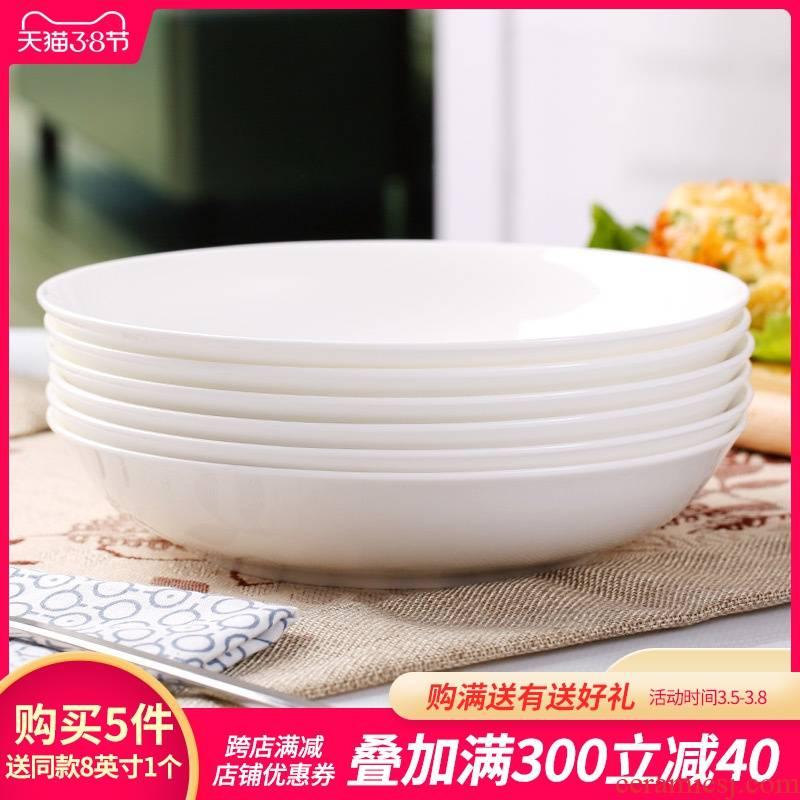 Jingdezhen porcelain ipads plate ceramic household dish dish soup plate disc creative dish household pure white FanPan