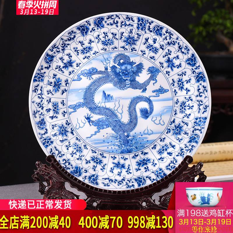 Hang dish of blue and white porcelain of jingdezhen ceramics decoration plate Chinese style household adornment handicraft furnishing articles sitting room