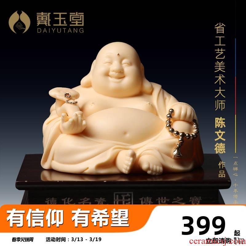 Yutang dai knocked up laughing Buddha on - board ceramics handicraft decorative furnishing articles yellow jade porcelain paint satisfied smiling Buddha