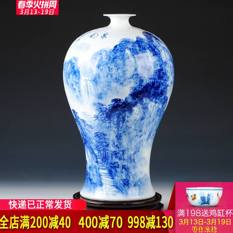 Jingdezhen ceramics hand - made the master of landscape painting name plum bottle vase Chinese style porch rich ancient frame mesa sitting room furnishing articles