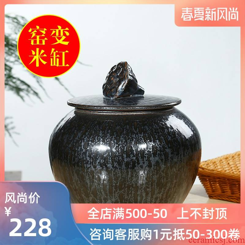 Jingdezhen ceramic barrel ricer box meter box 20 jins storage barrel with cover seal household moistureproof insect - resistant rice pot