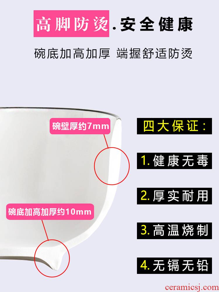 10 a to jingdezhen home eat rice bowls ceramic bowl bowl European dishes dishes suit small dishes soup bowl