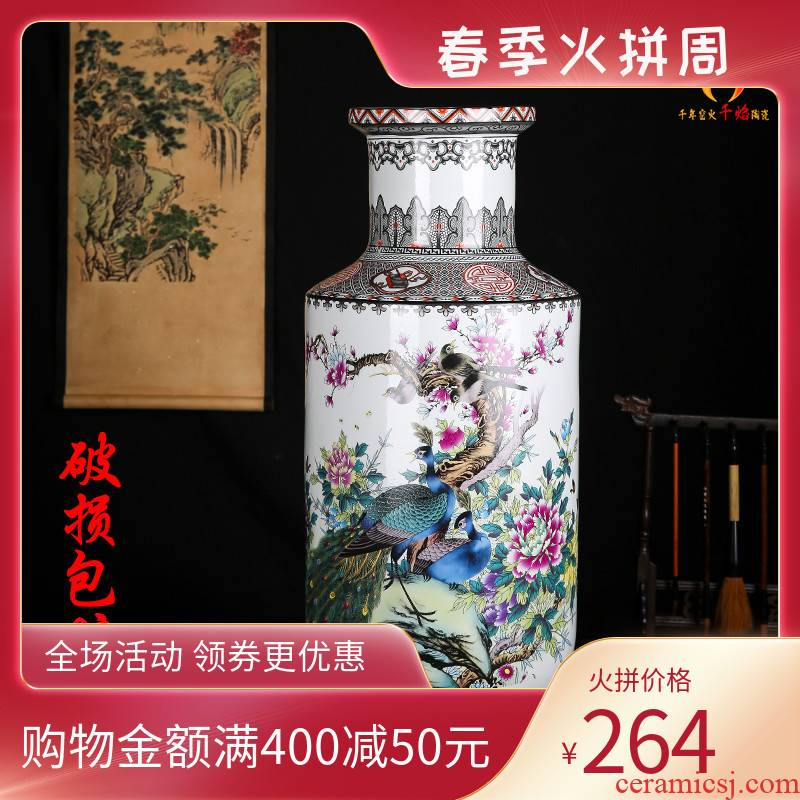 Jingdezhen ceramics large vase sitting room place Chinese peony riches and honour auspicious figure peacock fireworks bottle arranging flowers