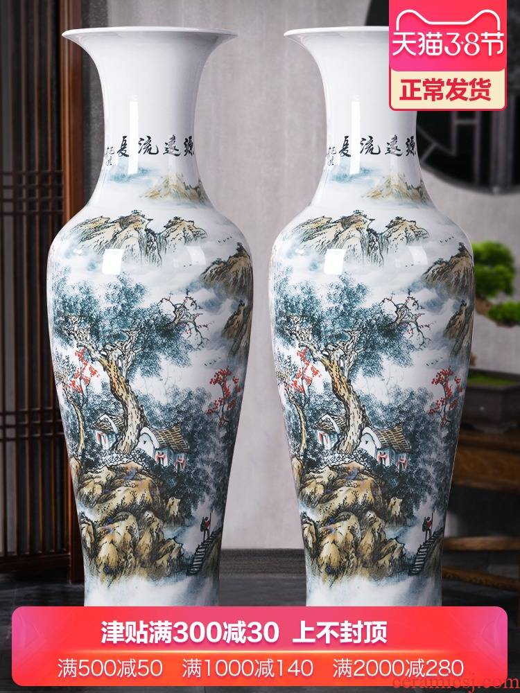 Jingdezhen ceramics of large vases, new Chinese style villa decoration to the hotel opening party furnishing articles customized gifts