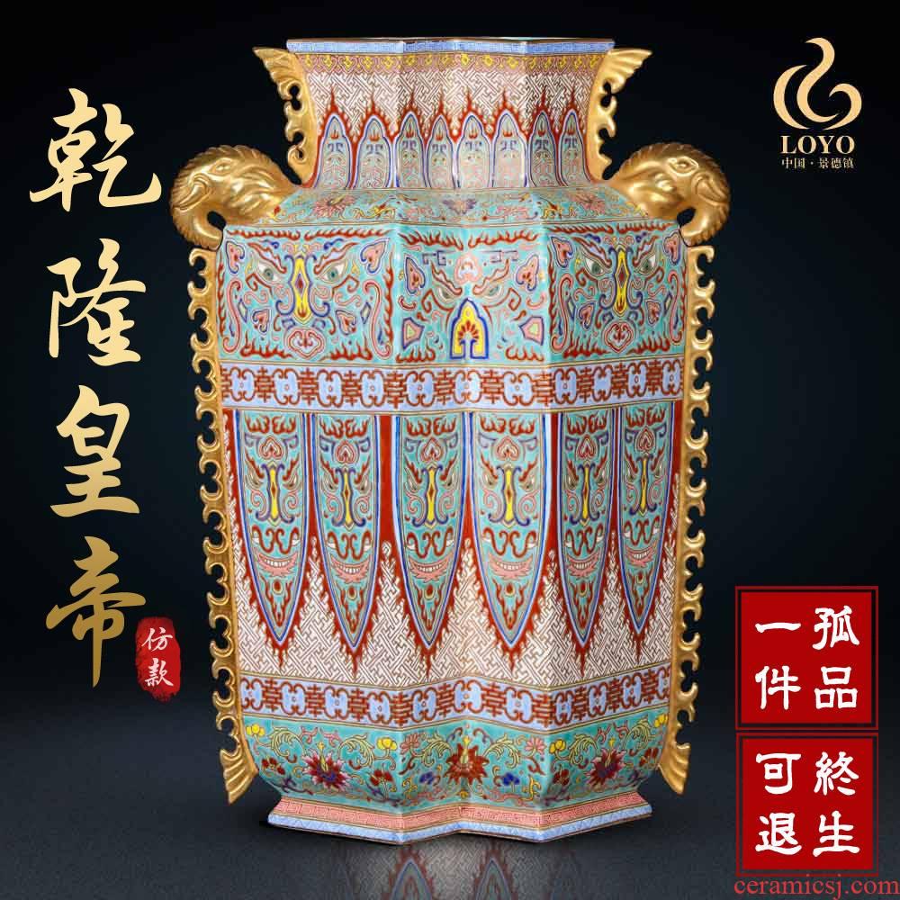 Jingdezhen ceramics powder enamel paint carving three Yang kaitai, vases, Chinese style household decorative furnishing articles sitting room