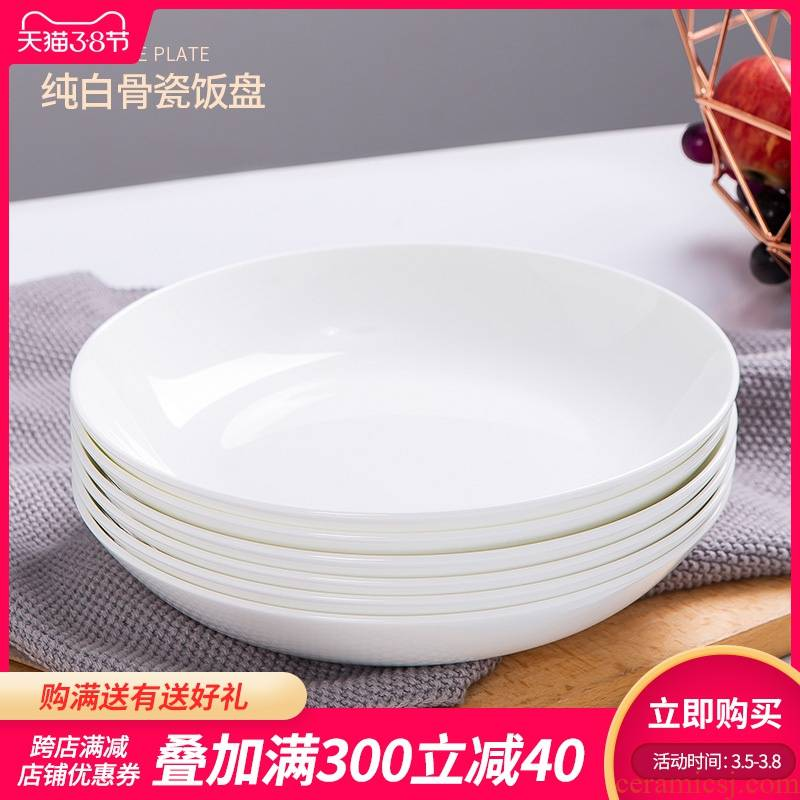 Jingdezhen ceramic disc home 4 only 6 suit only 8 inches originality can microwave ipads porcelain tableware 0