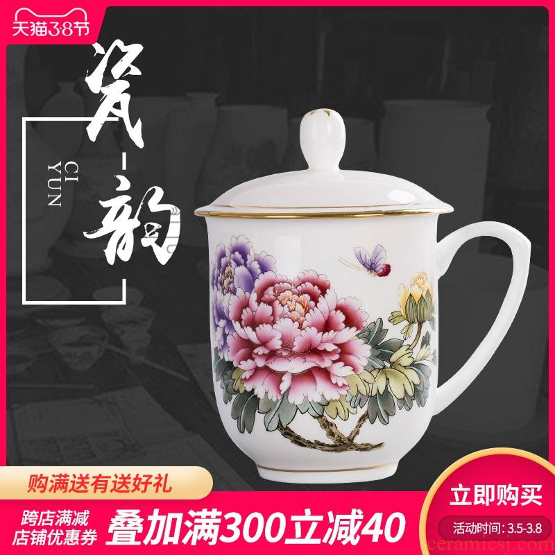 Jingdezhen ceramic tea set manually paint ipads China tea cup with cover working meeting of large water cup custom