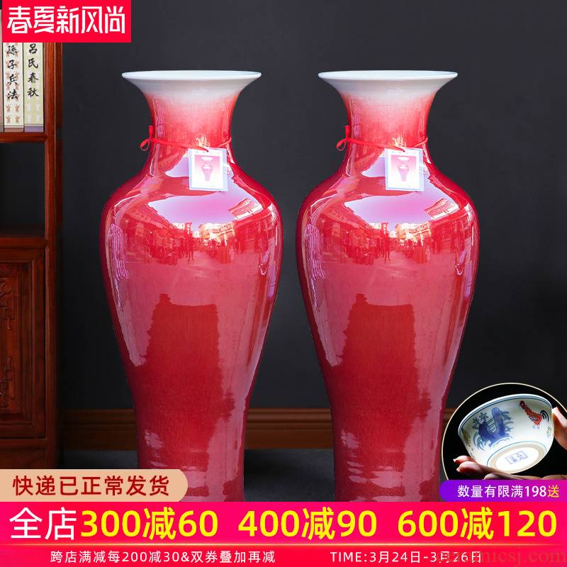 Jingdezhen ceramics crack ruby red large vases, large home sitting room hotel classical adornment furnishing articles
