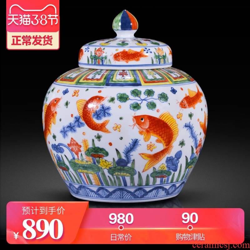 Archaize Ming jiajing jingdezhen ceramics collection of colorful fish and algae grain tea canister to sitting room adornment furnishing articles