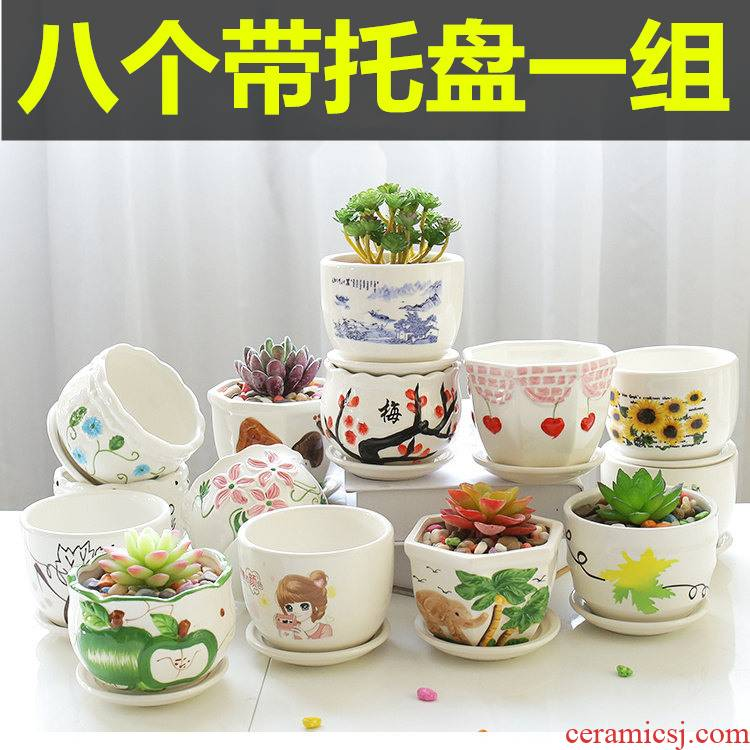 The Random eight flowerpot ceramics with tray was special offer a clearance meat meat other creative plant individual character small fleshy flower pot