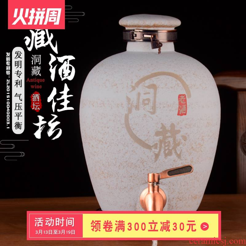 Jingdezhen ceramic jars ancient it with the tap hole hidden 20 jins 30 jins of 50 kg household seal terms bottle