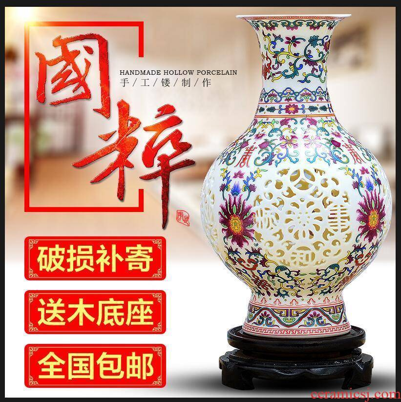 Chinese jingdezhen ceramics hollow - out vase wine furnishing articles household act the role ofing is tasted, the living room a study handicraft ornament