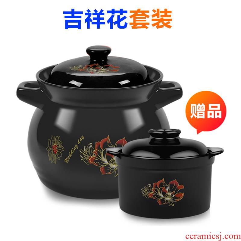 Casserole stew household gas ceramic simmering Casserole flame to hold to high temperature crock pot of porridge sand pot soup pot soup