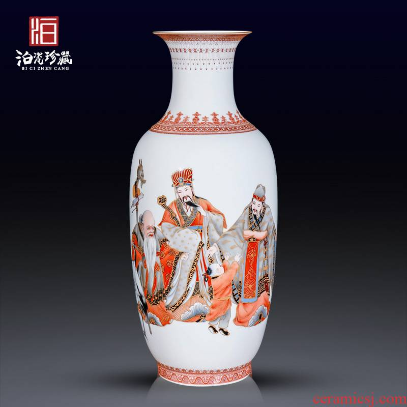 Jingdezhen ceramics hand - made fu lu shou decoration floor vase sitting room of the new Chinese style household collect bottles of furnishing articles