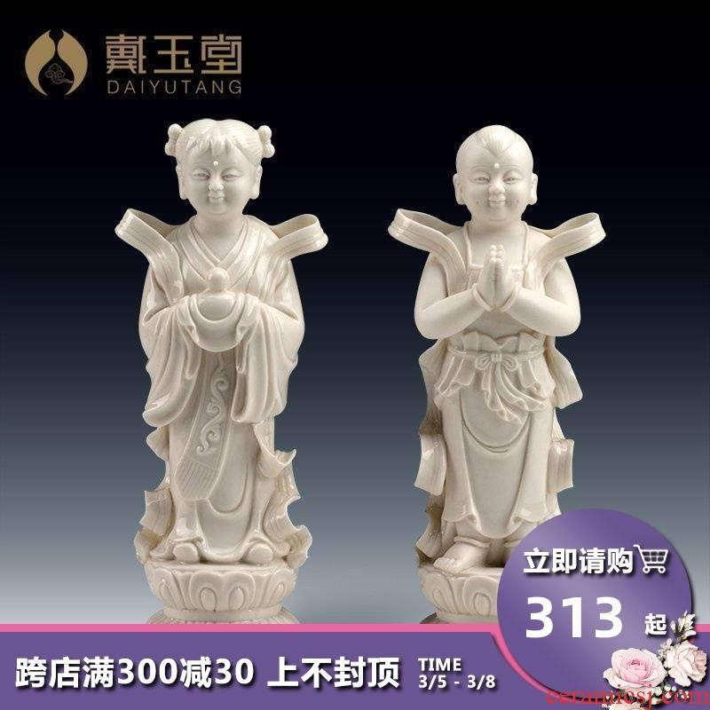Yutang dai ceramic gold supplies TongZiLong getting home temple consecrate guanyin bodhisattva figure of Buddha furnishing articles