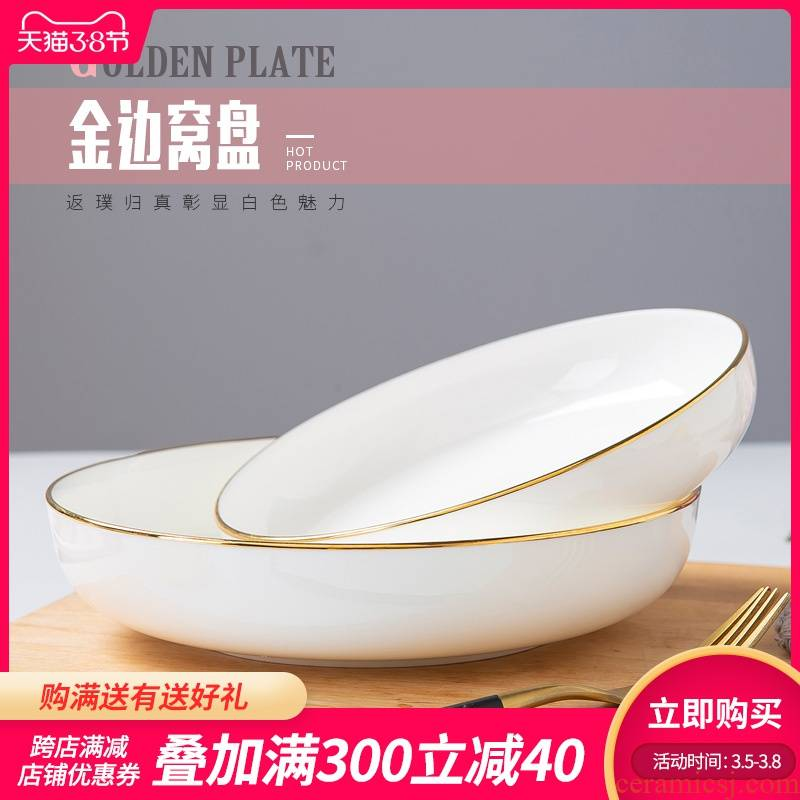Manual fuels the nest plate of jingdezhen ceramic soup plate ipads China dinner plate 7 inch table setting fruit salad dish plate