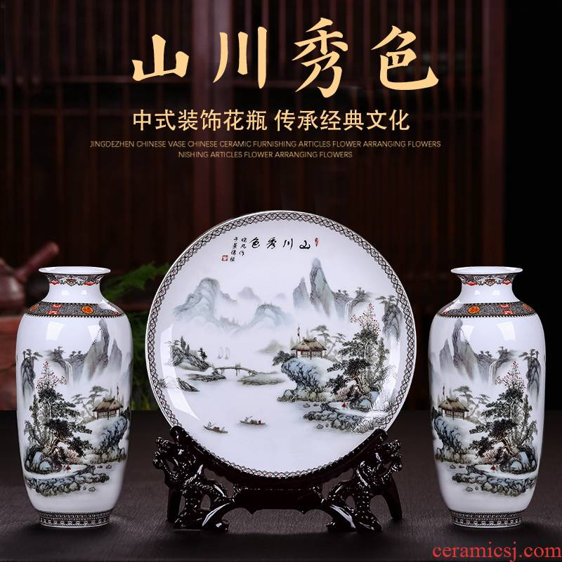Landscape painting of jingdezhen ceramics vase three - piece decorative hanging dish household adornment rich ancient frame is placed in the living room