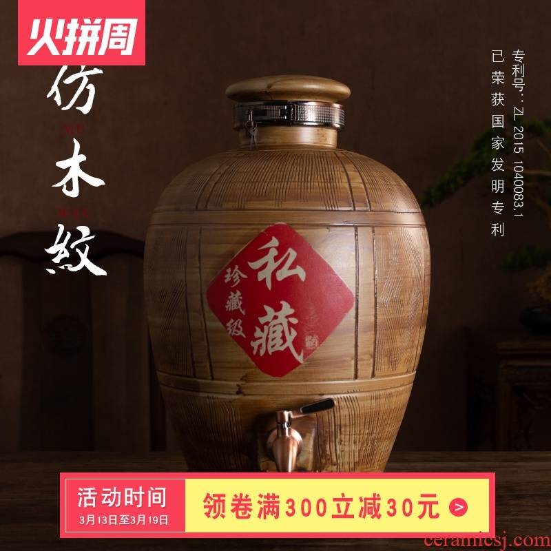 Jingdezhen ceramic wine wine jar jar 10 jins 20 jins 30 jins 50 kg of archaize seal household mercifully it bottle