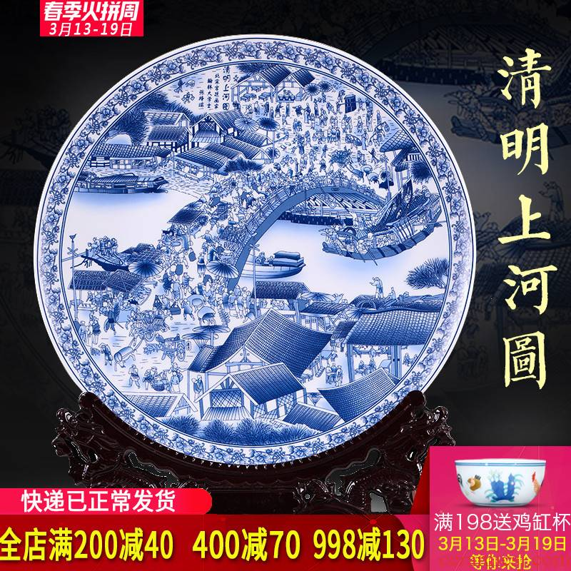 Hang dish of blue and white porcelain of jingdezhen ceramics decoration plate qingming scroll of Chinese style furnishing articles large living room