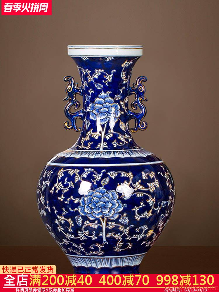 Jingdezhen ceramics hand - made ears antique Chinese blue and white porcelain vase flower arrangement rich ancient frame furnishing articles large living room