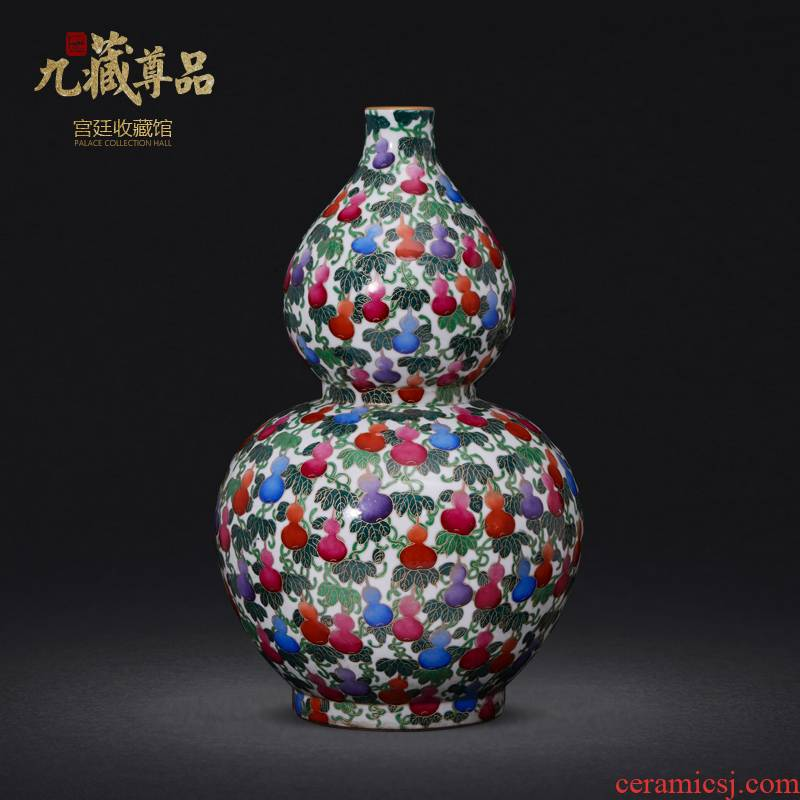 Jingdezhen ceramics antique hand - made colored enamel paint crafts vase wire inlay gourd bottle collection