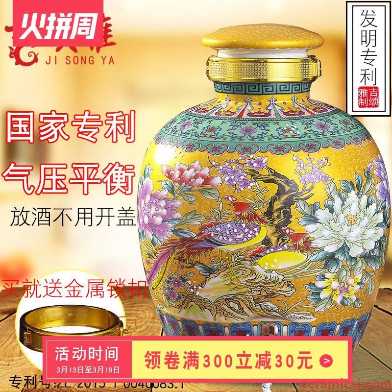 Jingdezhen ceramic seal wine jar it 10 jins 20 jins 50 kg bottle wine mercifully medicine bottle with tap