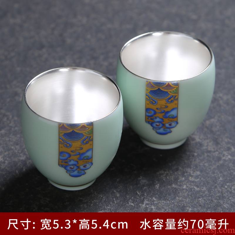 Celadon masters cup silver cup 999 sterling silver sample tea cup coppering. As silver personal cup retro kung fu tea set silver cups