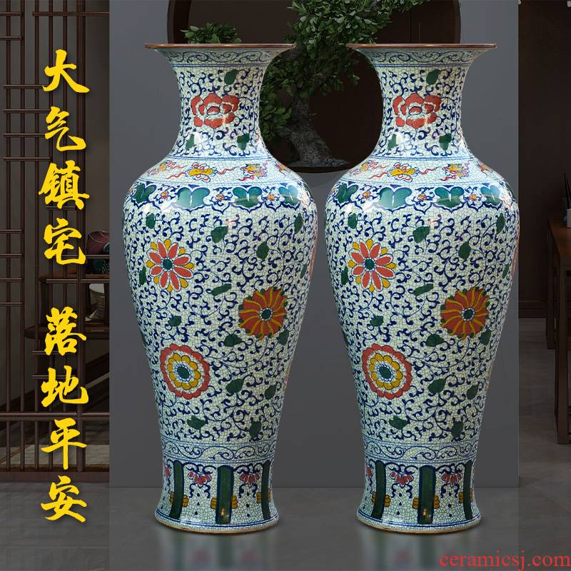 Jingdezhen ceramics hand - made large blue and white porcelain vase large archaize crack glaze Chinese style living room furnishing articles