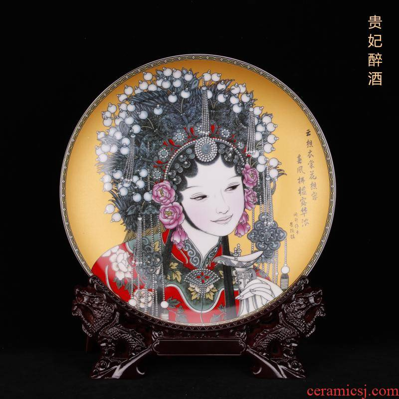 Jingdezhen imitation com.lowagie.text.paragraph qianlong pastel drunken beauty eight diagrams, Kowloon plate of flat plate of the new Chinese style living room decoration