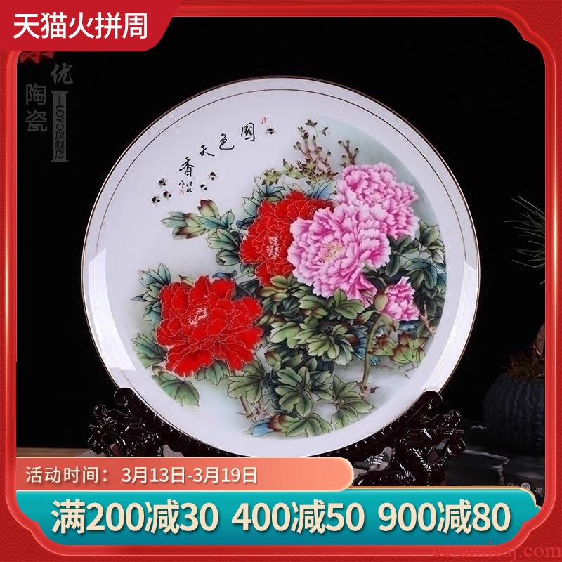 Jingdezhen ceramic ipads China peony decorative plates by plate of new Chinese style household TV cabinet porch decorate furnishing articles