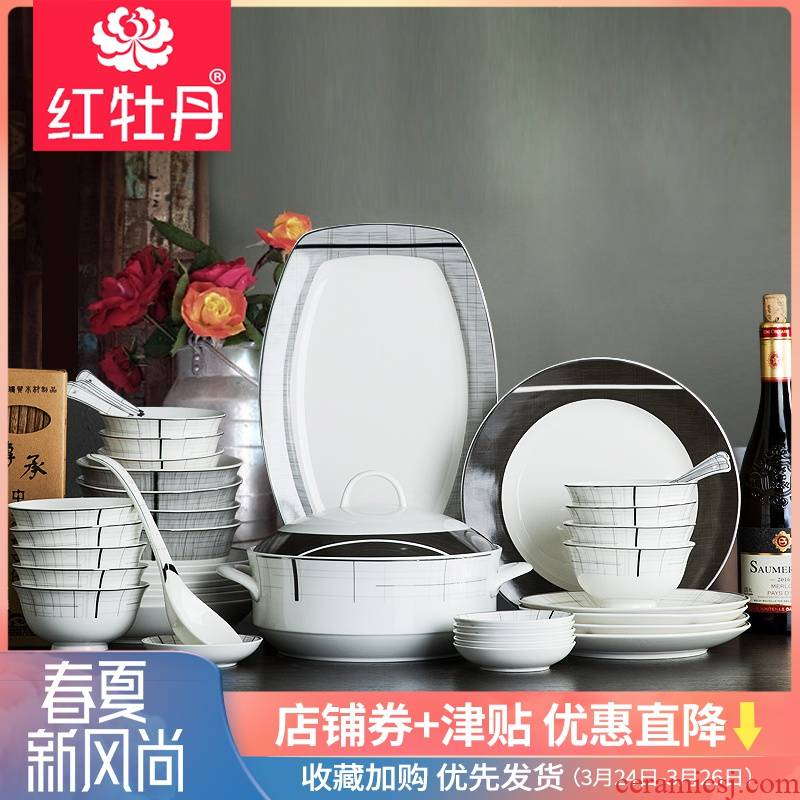 Tableware 0 soup bowl chopsticks, the Nordic breeze light much dishes suit household ceramics Tableware suit European light spring of key-2 luxury