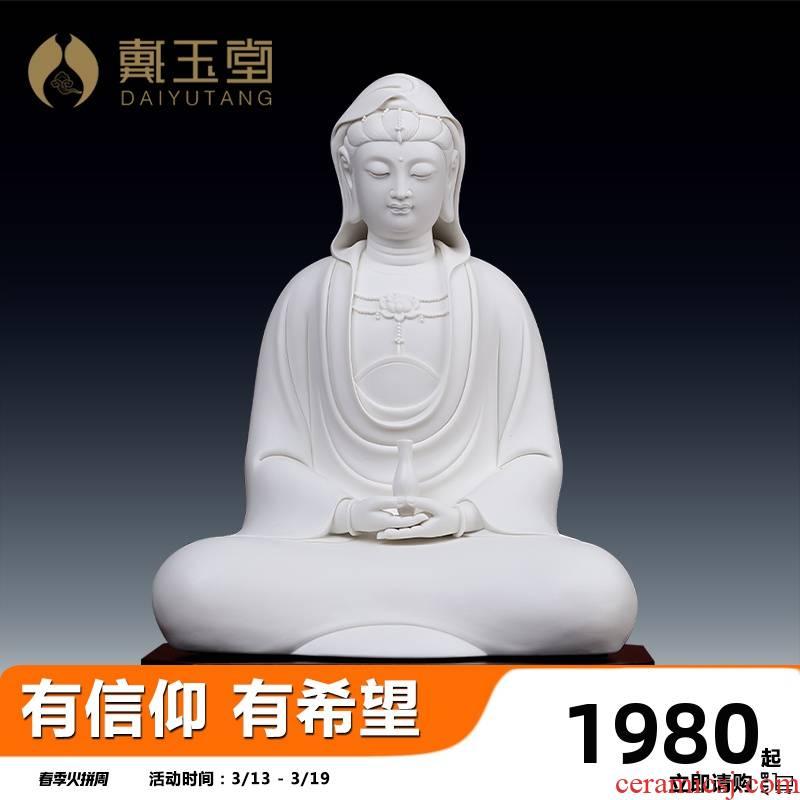 Yutang dai dehua white porcelain guanyin bodhisattva avalokitesvara figure of Buddha crafts ceramics to furnishing articles at home
