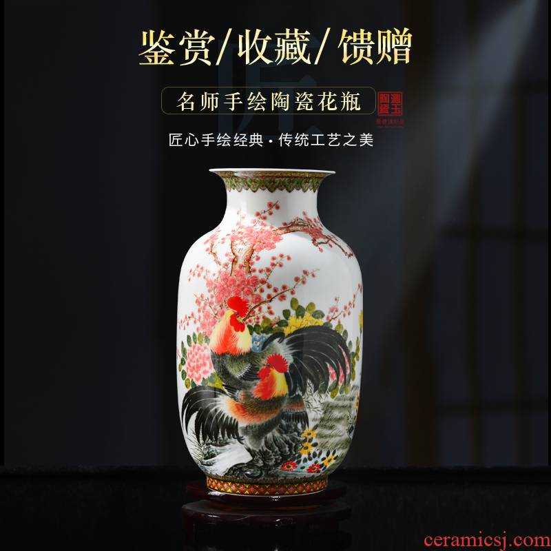 Jingdezhen ceramic vases, hand draw colored enamel vase ceramic vase furnishing articles sitting room sitting room decorates the antique vase