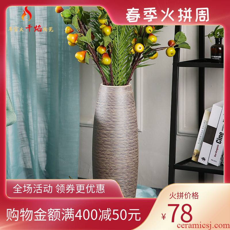 Jingdezhen ceramics vase landing sitting room porch contracted American dry flower arranging flowers restore ancient ways furnishing articles coffee line