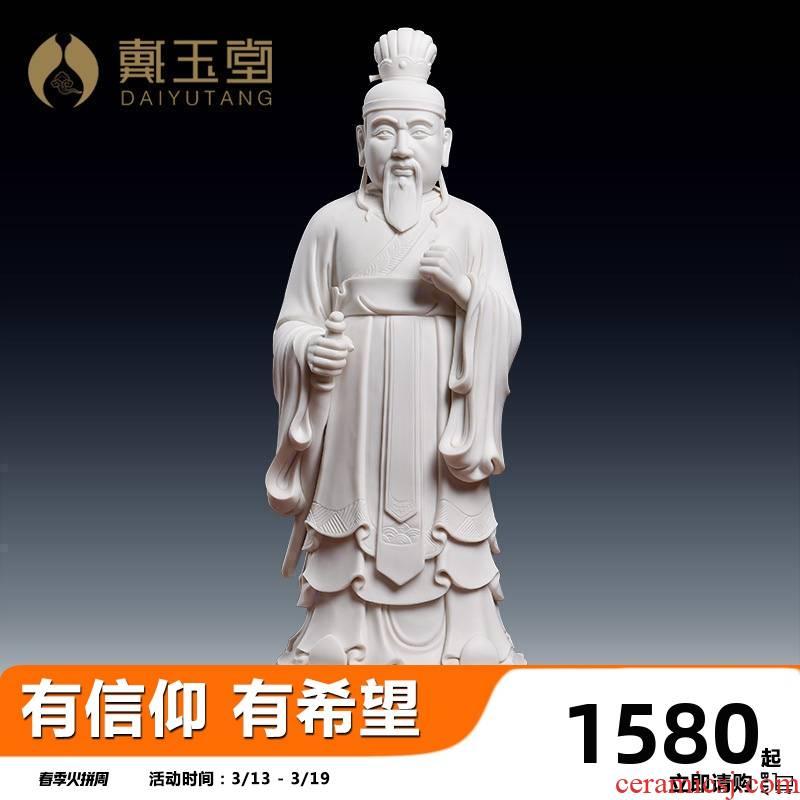 Yutang dai dehua ceramic household worship Buddha wanted god of wealth than do the god of wealth/D18-52