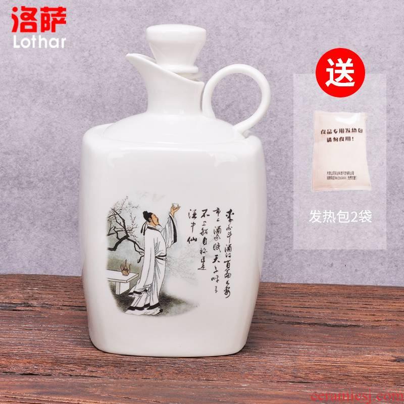 Jingdezhen ceramic 1 catty temperature wine pot hot hip winter warm hot hot pot of yellow rice wine liquor wine wine wine bottles