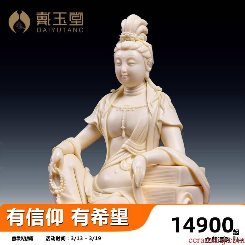 Yutang dai dehua porcelain carving of Buddha penjing art works, Lin Jiansheng jade huang scriptures guanyin D03-106