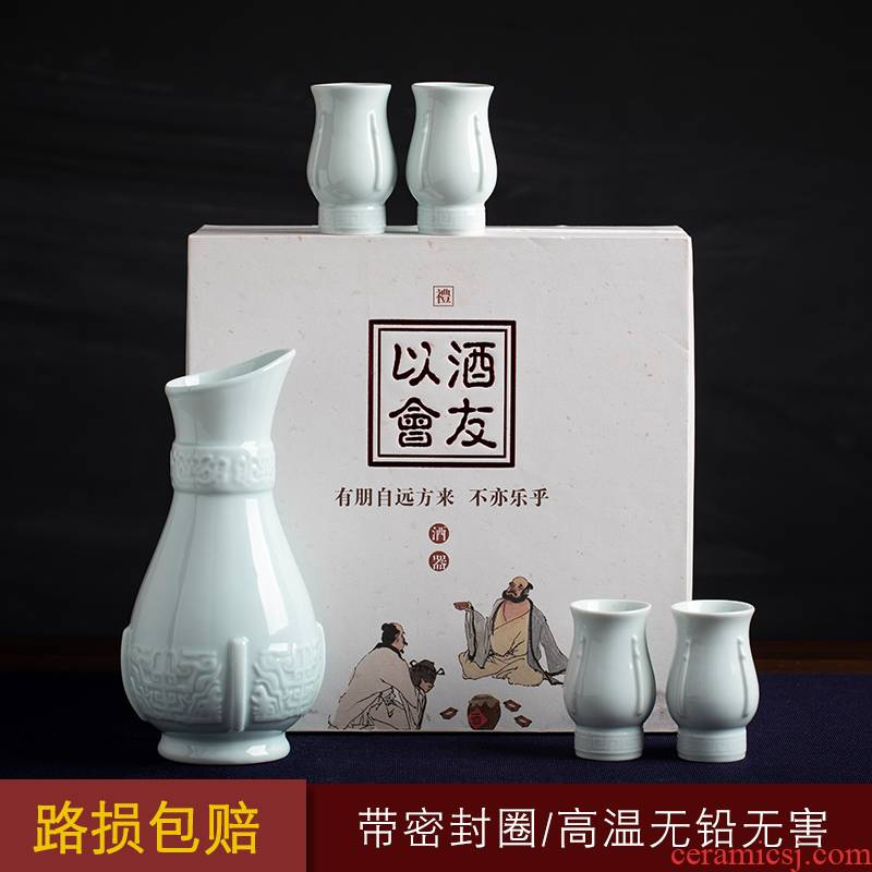 Liquor bottle empty wine bottle points 530 ml ceramic wine bottle 1 catty outfit retro jingdezhen porcelain flask