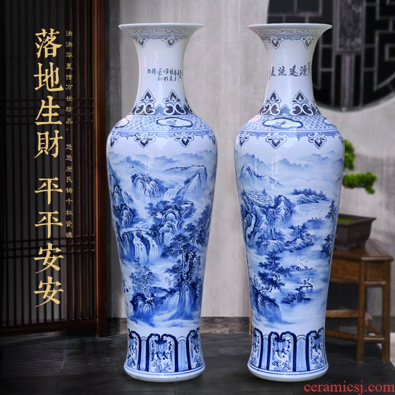 Jingdezhen blue and white landscape ground ceramic hand - made large vase decoration to the hotel opening a housewarming gift furnishing articles