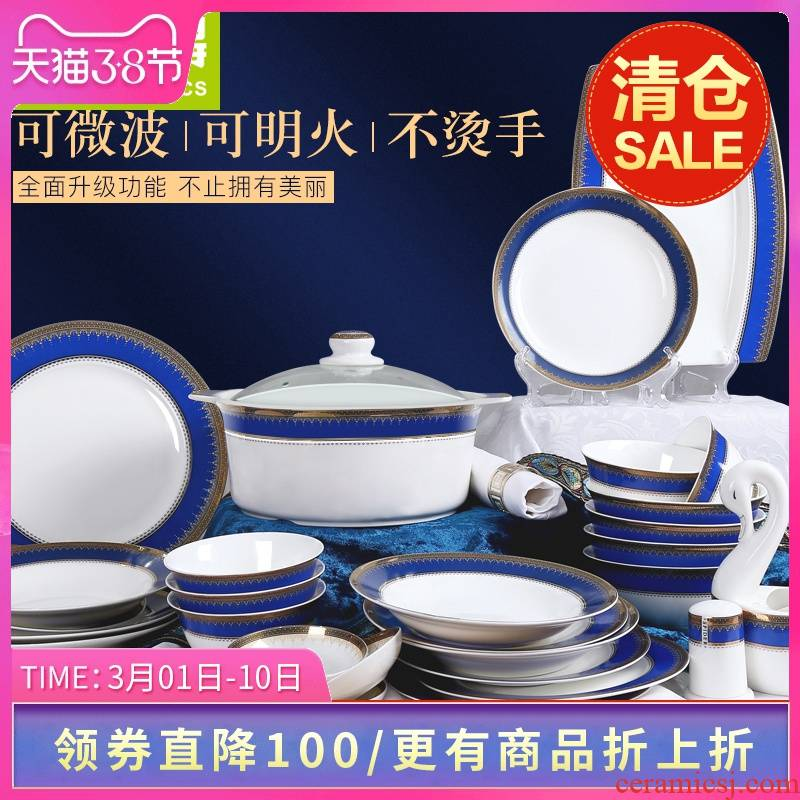 Think hk to tangshan ipads porcelain tableware suit wedding gift box 56 high - class European - style home up phnom penh bowl plates