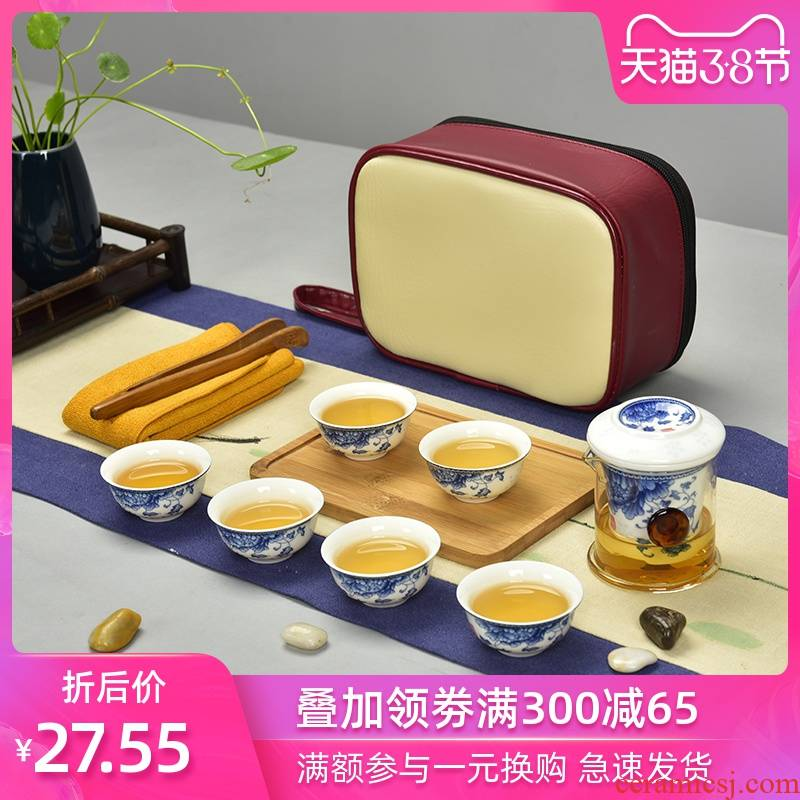 Blue and white porcelain glass ceramic kung fu tea tea ware ears travel tea set dry terms plate simple portable package