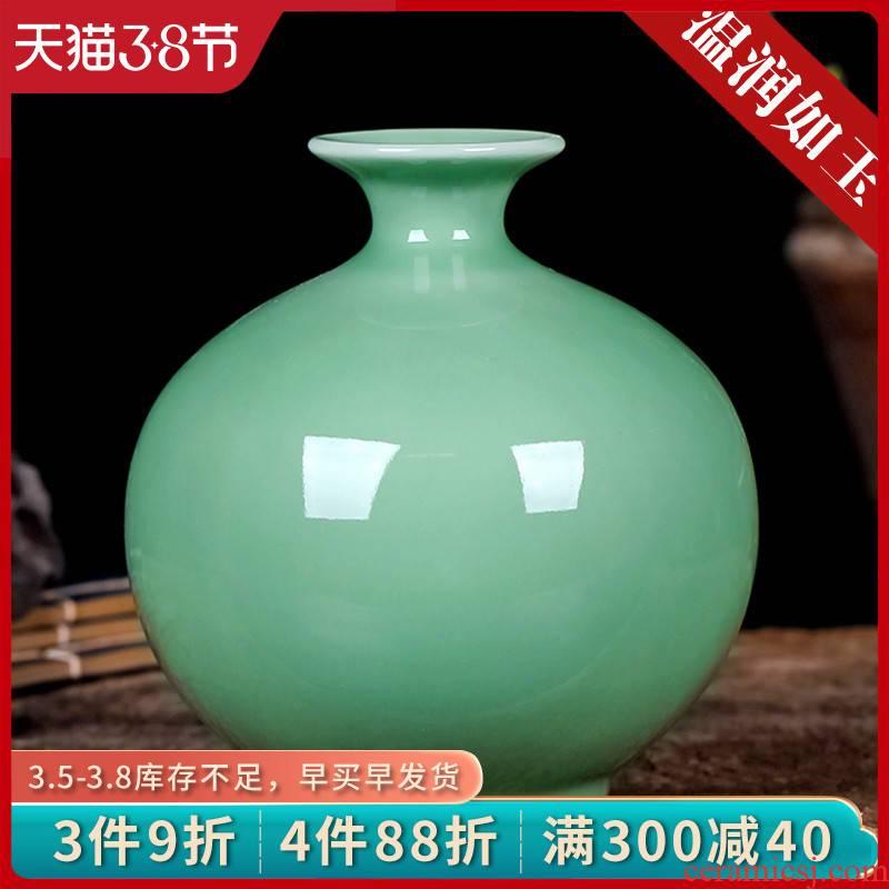 Mesa of jingdezhen ceramics celadon flower arranging floret bottle of modern Chinese style household decoration crafts are sitting room